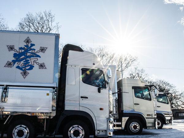 Snow proud(スノープラウド) 運輸トラック